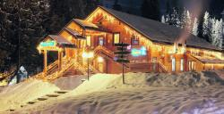 Зима '17-18 в КАРПАТАХ