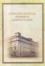 Клуб Мандрівників https://travellers-club.lviv.ua/ нагороди