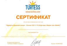 Клуб Мандрівників https://travellers-club.lviv.ua/ сертифікати