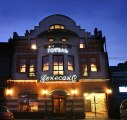 Клуб Мандрівників РЕНЕСАНС готель Хуст ЗАКАРПАТСЬКІ ВИТРЕБЕНЬКИ екскурсійний тур в Карпати