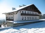 Альпійський двір Славське КАРПАТИ зима Клуб Мандрівників