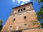 оборонна башта ДРОГОБИЧ НОВОРІЧНІ ТУРИ Карпатські Витинанки Клуб Мандрівників