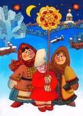Львов - Рождественские Узоры 2014 (от 20.11)