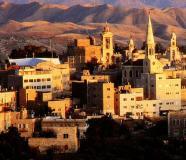 Будинки Вифлеєм ІЗРАЇЛЬ Тури на Близький Схід Авіа тури в Ізраїль Клуб Мандрівників