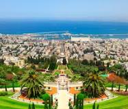 Сад Хайфа ІЗРАЇЛЬ Тури на Близький Схід Авіа тури в Ізраїль Клуб Мандрівників