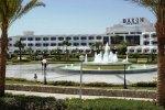 фонтан Барон Резорт (BARON RESORT) Рас Насрані Шарм-Ель-Шейх (Ras Nasrani, Sharm El Sheikh) Єгипет Клуб Мандрівників
