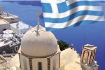 прапор Halkidiki півострів ХАЛКІДІКИ ГРЕЦІЯ Tours in GREECE тури в Грецію Клуб Мандрівниыків