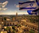 прапор ЄРУСАЛИМ ІЗРАЇЛЬ Tours in Israel тури в Ізраїль Jerusalem Клуб Мандрівників