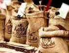 дом кофе мешки с зернами ЛЬВОВ экскурсионные туры НОВОГОДНИЕ УЗОРЫ Новый Год Рождество Христово Клуб Мандривныкив