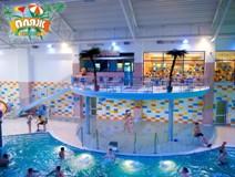 басейн аквапарк ПЛЯЖ ЛЬВІВ дитячі групи Екскурсійні програми для школярів Клуб Мандрівників
