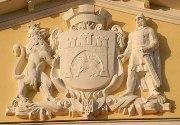 эмблема ЛЬВОВ экскурсионный тур Львов - Сокровище В Подкове Клуб Мандривныкив LVIV Ukraine