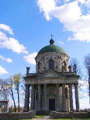 каплиця ПІДГІРЦІ Золота Підкова Клуб Мандрівників LVIV PIDGIRCI UKRAINE
