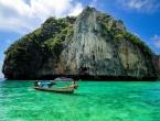 острів ПАТТАЙЯ ПХУКЕТ ТАЙЛАНД Tours in THAILAND тури в ТАЙЛАНД Pattaya Rhuket Клуб Мандрівників