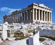 Афіни ГРЕЦІЯ Тури в Європу Автобусні тури в Грецію Клуб Мандрівників