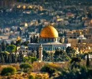 Купол ІЗРАЇЛЬ Паломницькі тури Свята Земля Тури на Близький Схід Авіа тури в Ізраїль Клуб Мандрівників