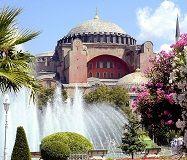 Стамбул ТУРЕЧЧИНА Тури на Близький Схід Авіа тури в Туреччину Клуб Мандрівників