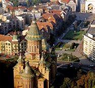 Тимішоара ХОРВАТІЯ Тури в Європу Автобусні тури в Болгарію Клуб Мандрівників