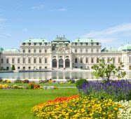 Клумба Відень Австрія Тури в Європу Автобусні тури в Австрію Клуб Мандрівників