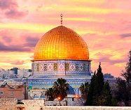 Єрусалим ІЗРАЇЛЬ Тури на Близький Схід Авіа тури в Ізраїль Клуб Мандрівників