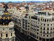 Мадрид ІСПАНІЯ Тури в Європу Автобусні тури в Іспанію Клуб Мандрівників
