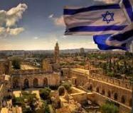 Прапор ІЗРАЇЛЬ Паломницькі тури Тури на Близький Схід Авіа тури в Ізраїль Клуб Мандрівників