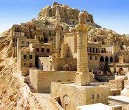 Скеля ІЗРАЇЛЬ Паломницькі тури Тури на Близький Схід Авіа тури в Ізраїль Клуб Мандрівників