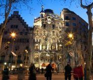 будівля Барселона ІСПАНІЯ Тури в Європу Автобусні тури в Іспанію Клуб Мандрівників