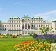 Відень Австрія Тури в Європу Автобусні тури в Австрію Клуб Мандрівників