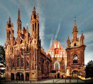 Прожектор Вільнюс ЛИТВА  Тури в Європу Автобусні тури в Прибалтику Латвію Литву Естонію Клуб Мандрівників
