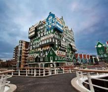 Амстердам НІДЕРЛАНДИ Тури в Європу Автобусні тури в Нідерланди Клуб Мандрівників
