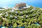 панорама Утопія Ворлд (UTOPIA WORLD) Аланія (Alanya) Туреччина Клуб Мандрівників